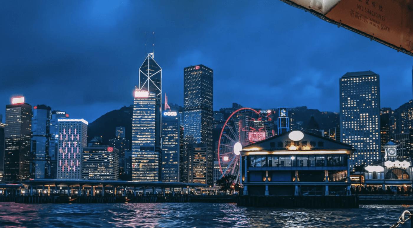 Hong Hong IoT