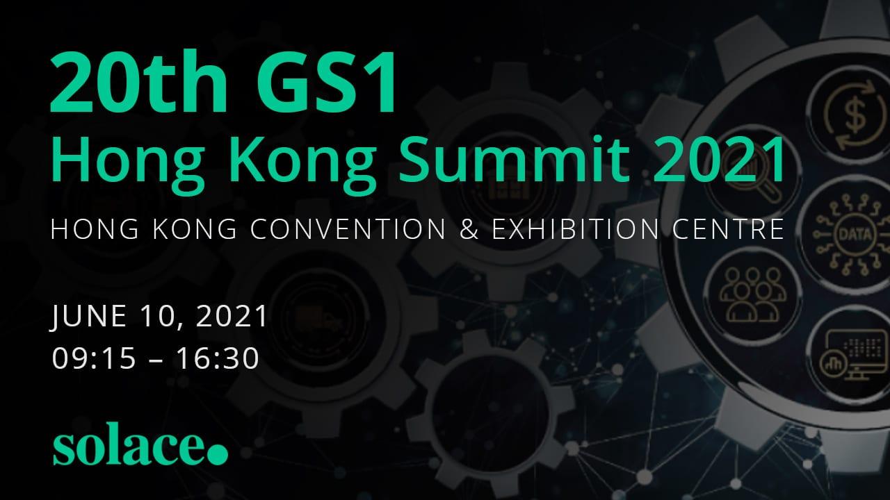 GS1 Hong Kong Summit 2021
